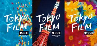 【小野寺系】の第30回東京国際映画祭、密着レポート!【今年は異色作揃い?】