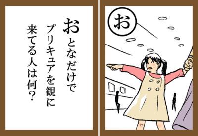 karuta_o