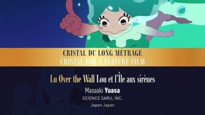 日本のアニメは世界でどう評価?『夜明け告げるルーのうた』アヌシー映画祭最高賞受賞から考察