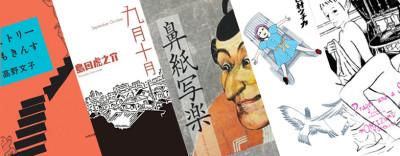 k.onoderaが最近読んだ漫画を紹介する。