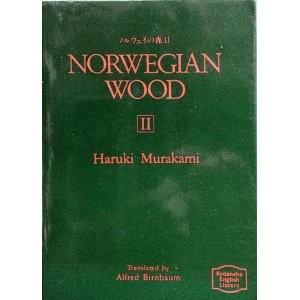 『ノルウェイの森』 村上春樹文学と映画を徹底検証