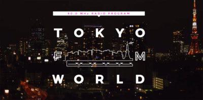 ラジオ番組「TOKYO FM WORLD」に出演しました。